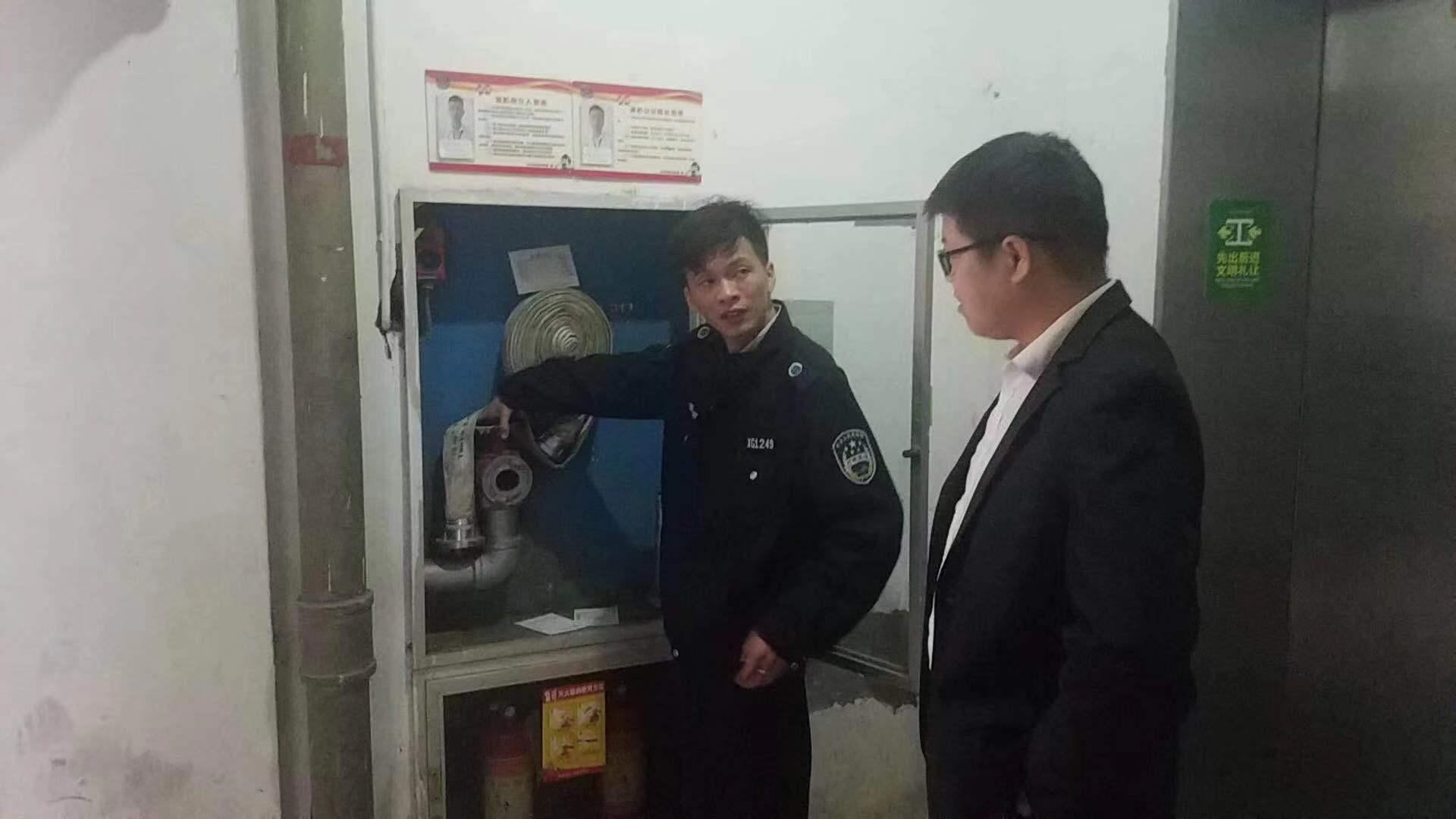"""椒江区综合行政执法局坚持""""三高""""原则 强势推进高层住宅 消防安全综合治理工作"""