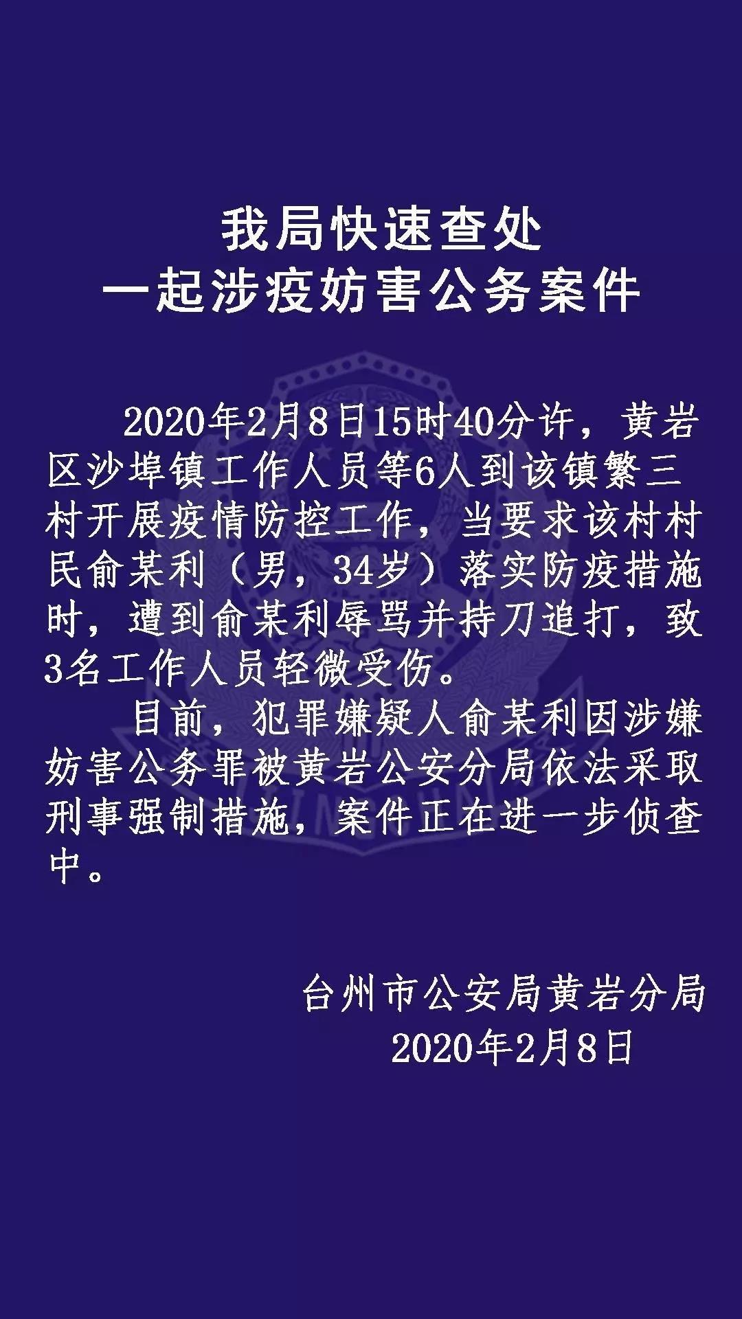 微信图片_20200209092247.jpg