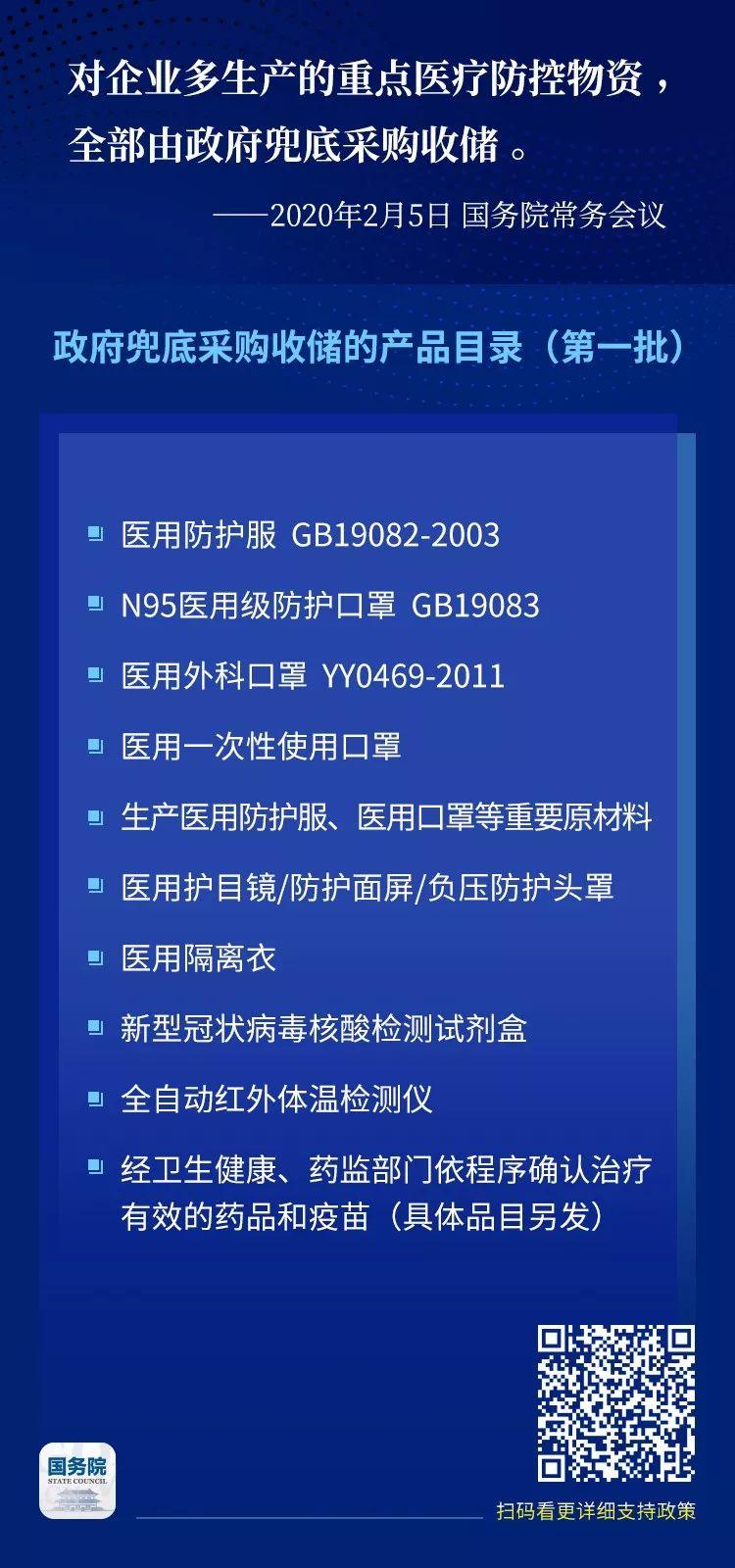 微信图片_20200211140416.jpg
