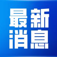 最新消息200x200 ②.png