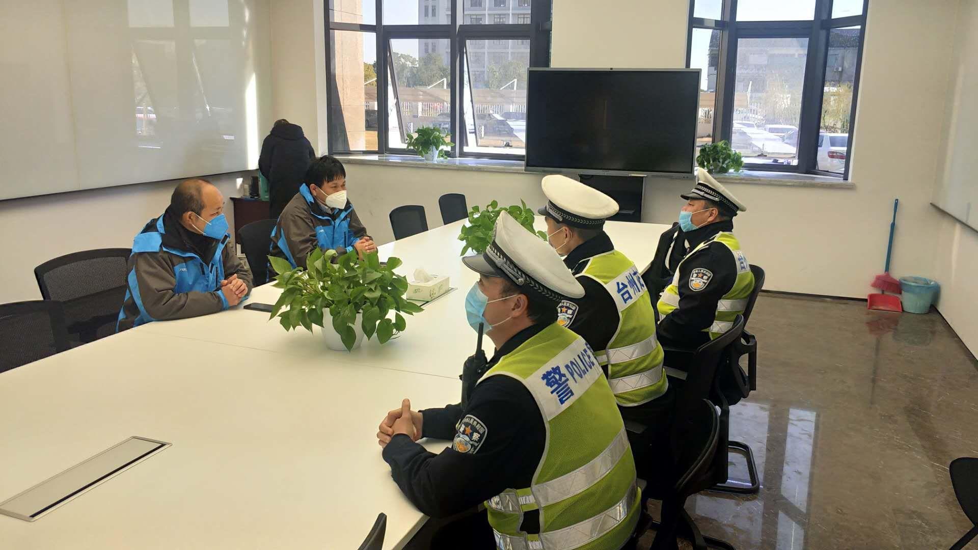 藏蓝在身,责任在心 台州交警坚决抗击疫情,坚毅逆行