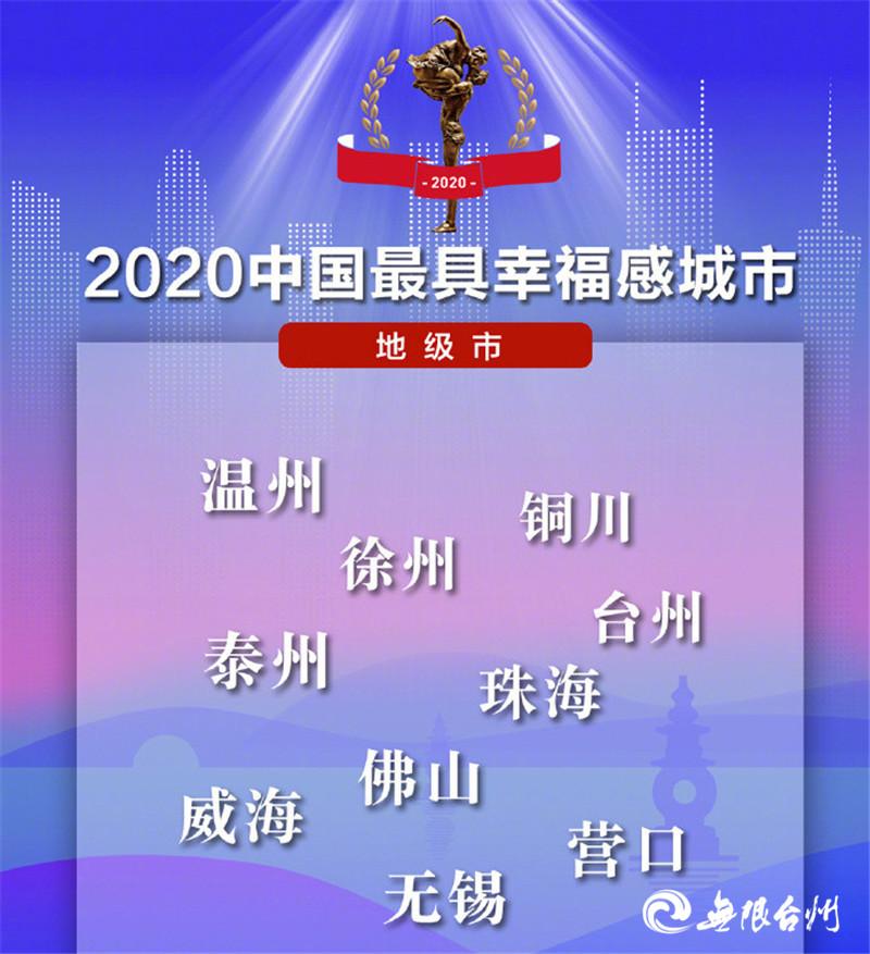 微信图片_20201119090820.jpg