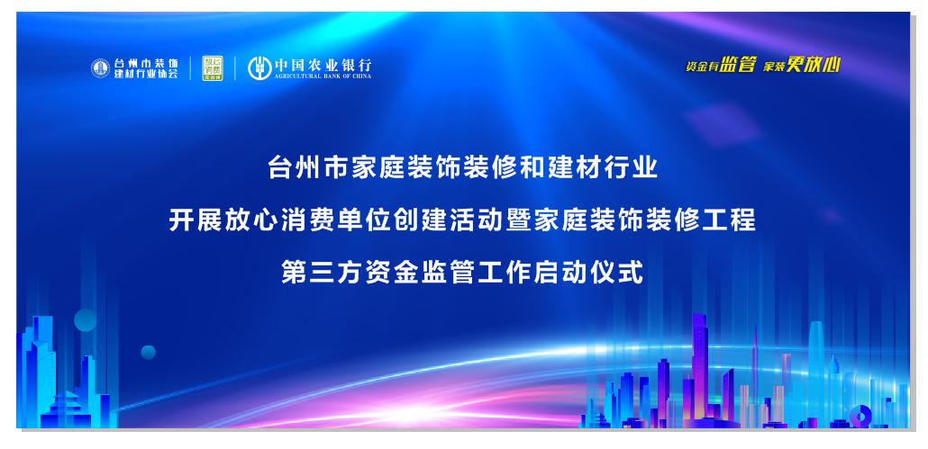 微信图片_20201204152221.png