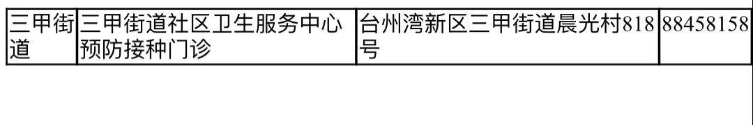 微信图片_20210321133858.jpg