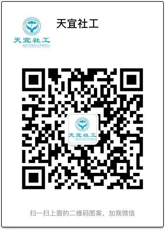 微信图片_20210325150511.jpg